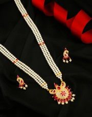 Explore Collection of Rani Haar Design at Best Price.
